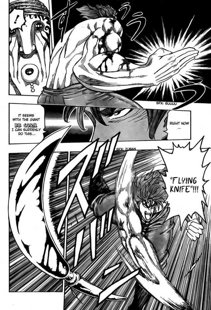Toriko Chapter 62  Online Free Manga Read Image 6