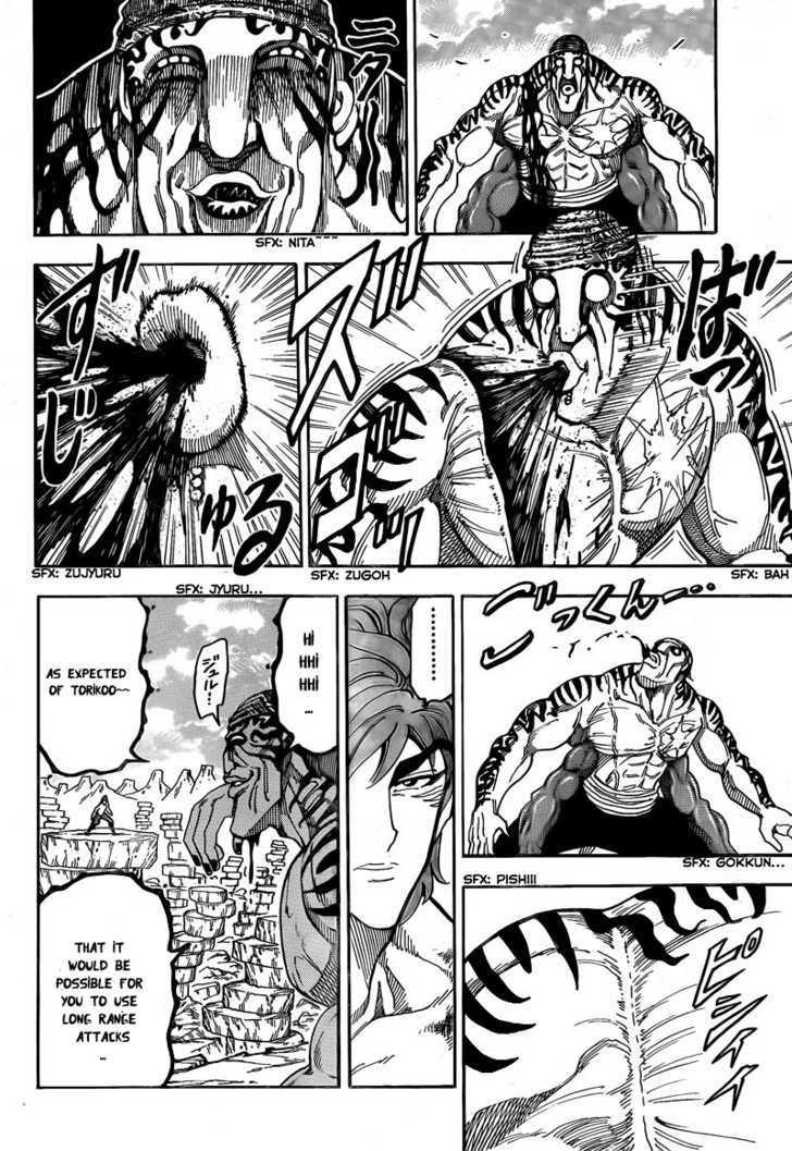 Toriko Chapter 62  Online Free Manga Read Image 8