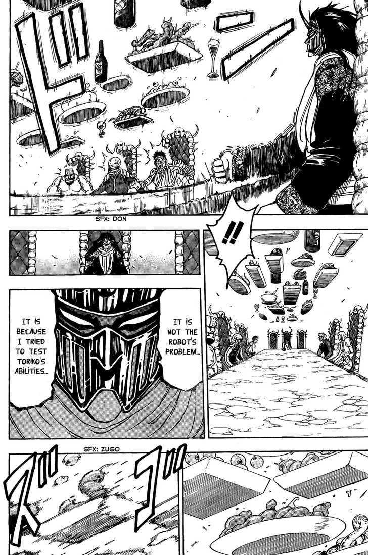 Toriko Chapter 63  Online Free Manga Read Image 10