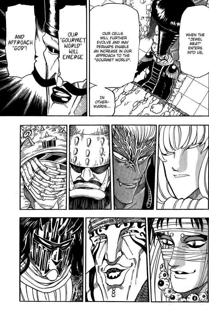 Toriko Chapter 63  Online Free Manga Read Image 13
