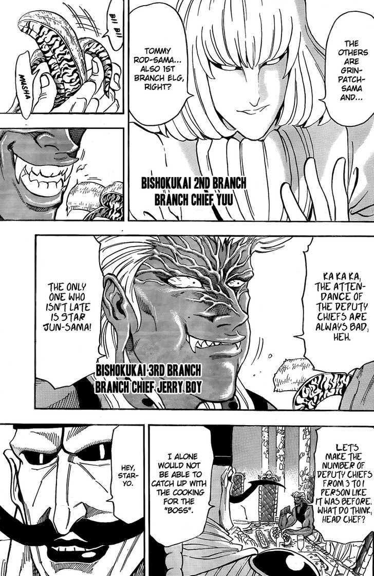 Toriko Chapter 63  Online Free Manga Read Image 7