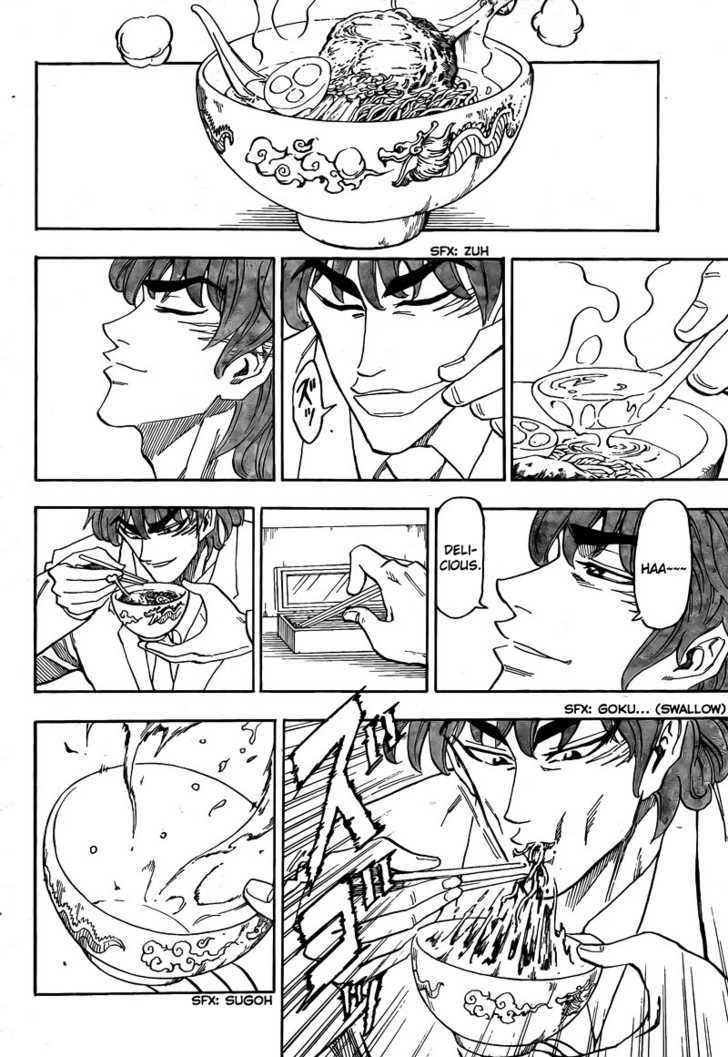 Toriko Chapter 64  Online Free Manga Read Image 10