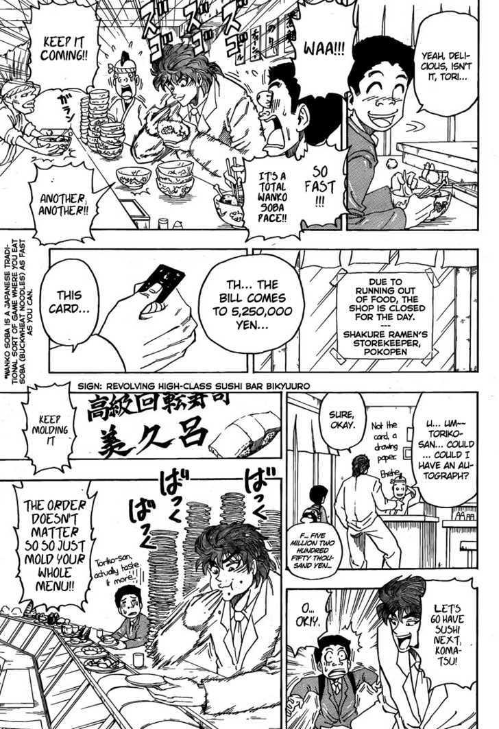Toriko Chapter 64  Online Free Manga Read Image 11