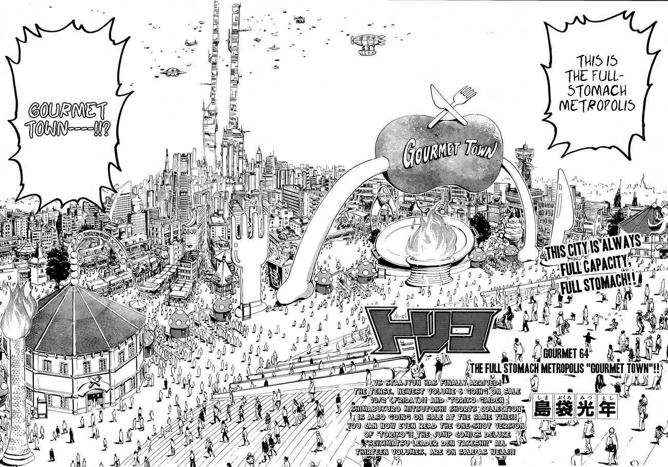 Toriko Chapter 64  Online Free Manga Read Image 3