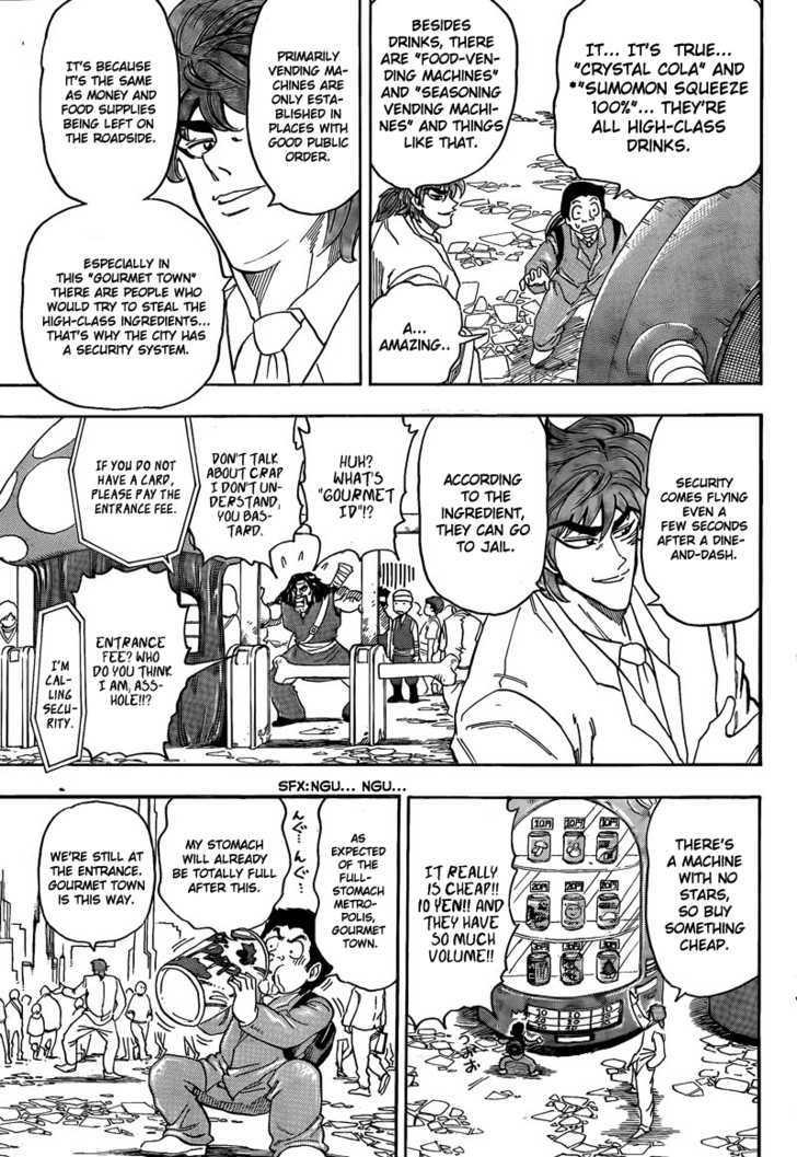 Toriko Chapter 64  Online Free Manga Read Image 7