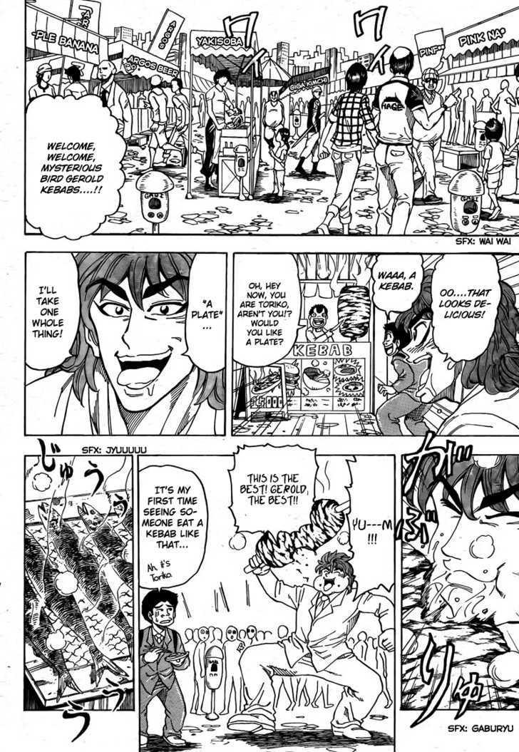 Toriko Chapter 64  Online Free Manga Read Image 8