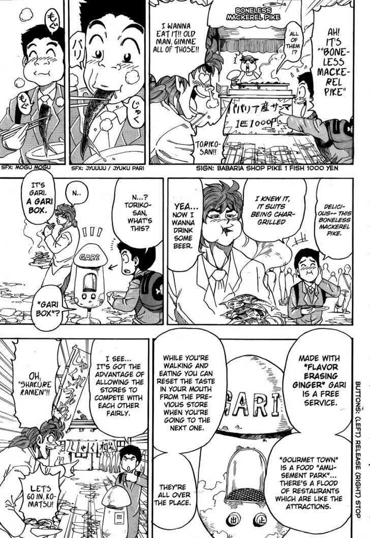 Toriko Chapter 64  Online Free Manga Read Image 9