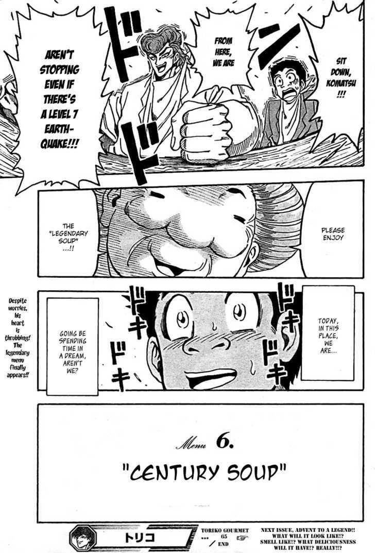 Toriko Chapter 65  Online Free Manga Read Image 15