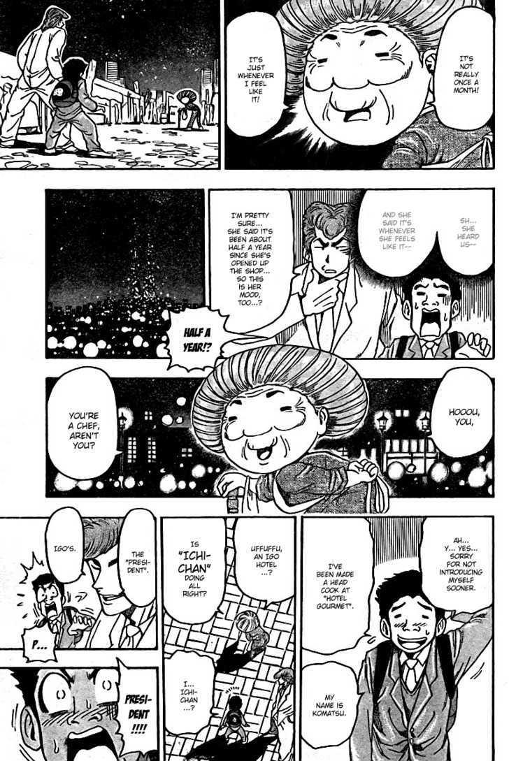 Toriko Chapter 65  Online Free Manga Read Image 6