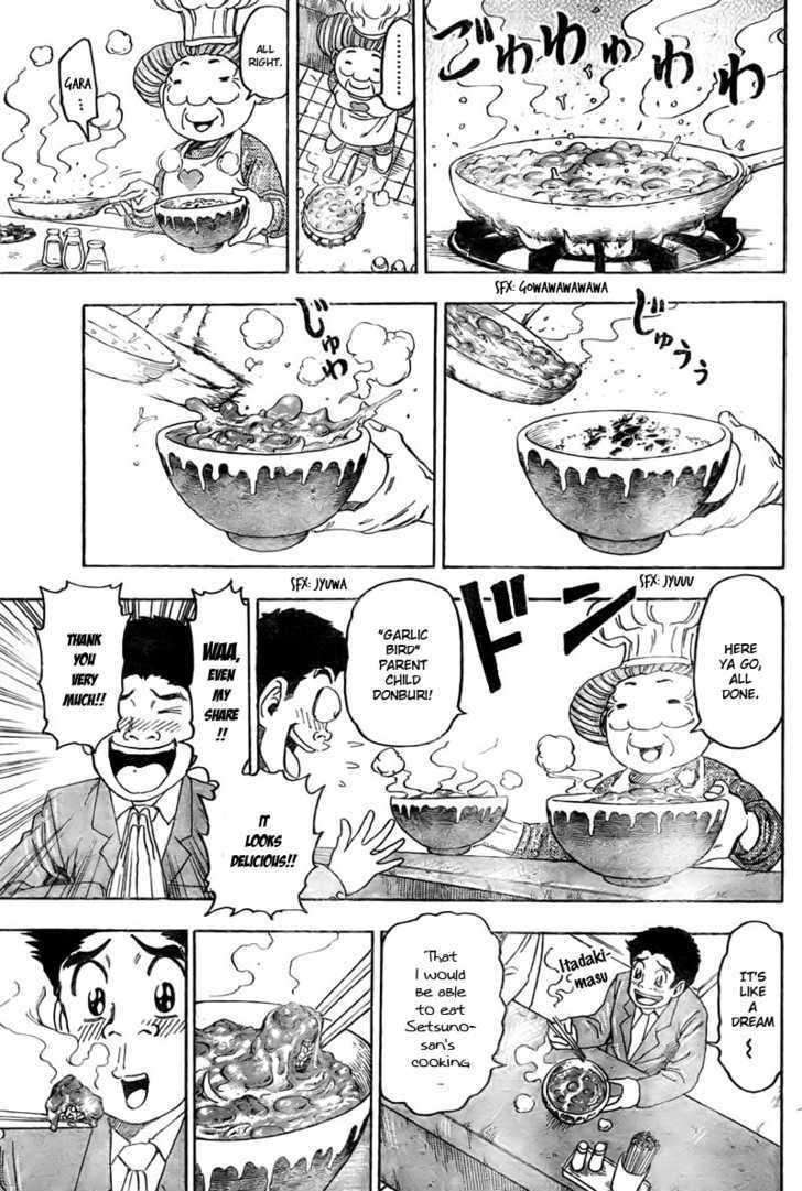 Toriko Chapter 66  Online Free Manga Read Image 10
