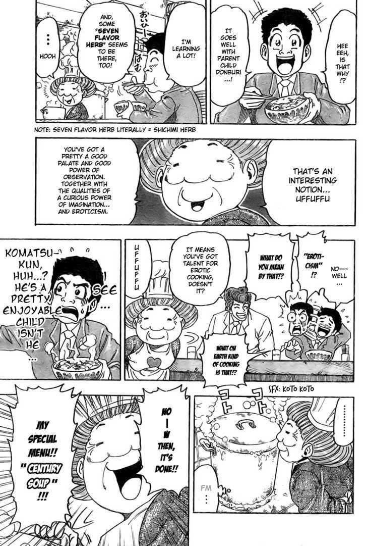 Toriko Chapter 66  Online Free Manga Read Image 12