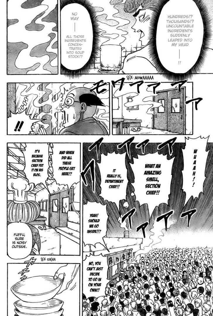 Toriko Chapter 66  Online Free Manga Read Image 15