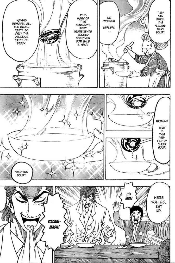 Toriko Chapter 66  Online Free Manga Read Image 16