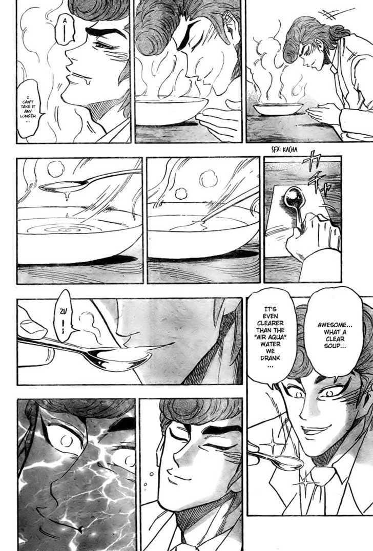 Toriko Chapter 66  Online Free Manga Read Image 17