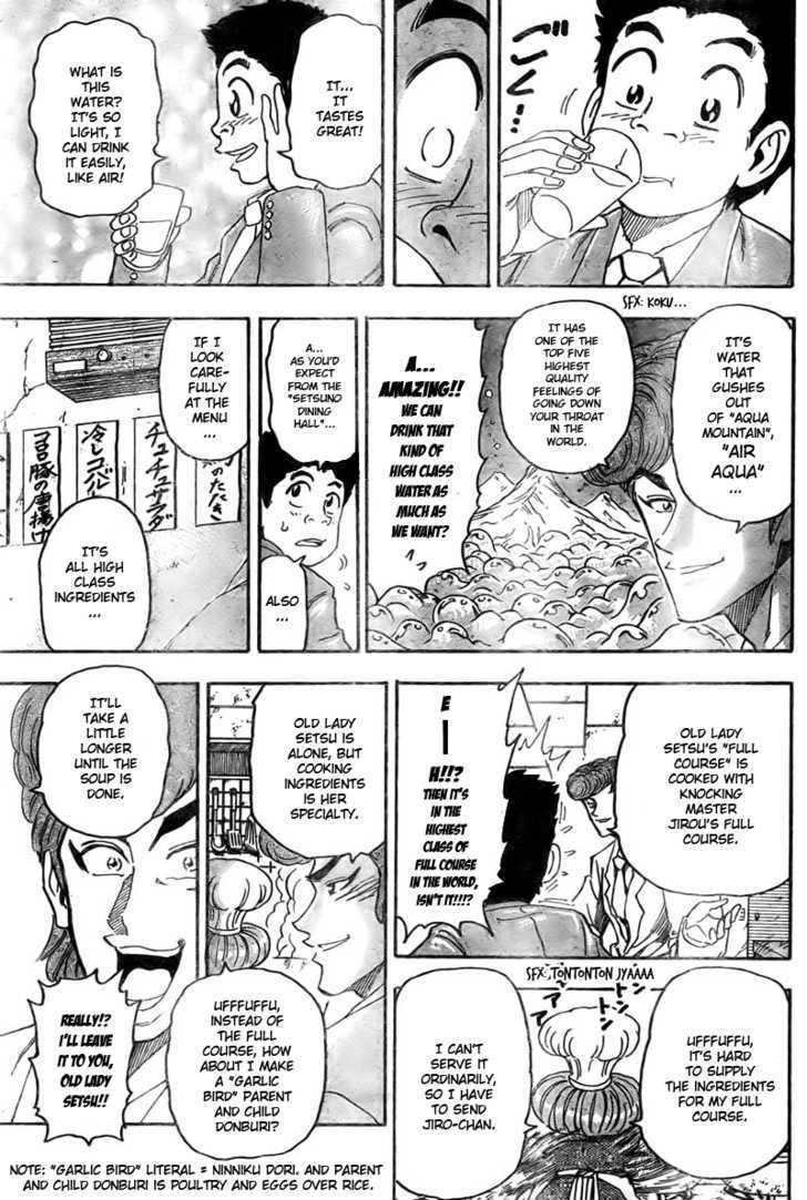 Toriko Chapter 66  Online Free Manga Read Image 6