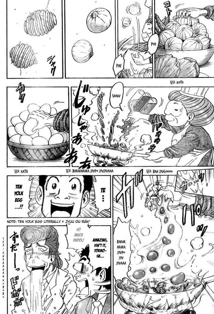 Toriko Chapter 66  Online Free Manga Read Image 9