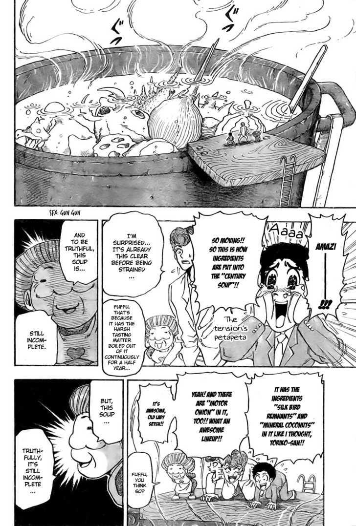 Toriko Chapter 67  Online Free Manga Read Image 15