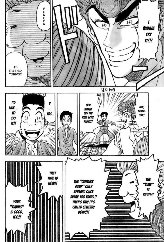 Toriko Chapter 67  Online Free Manga Read Image 19