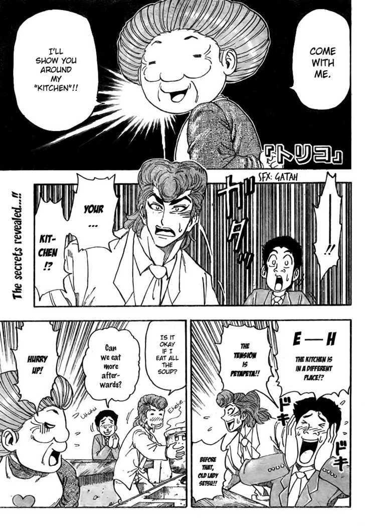 Toriko Chapter 67  Online Free Manga Read Image 3