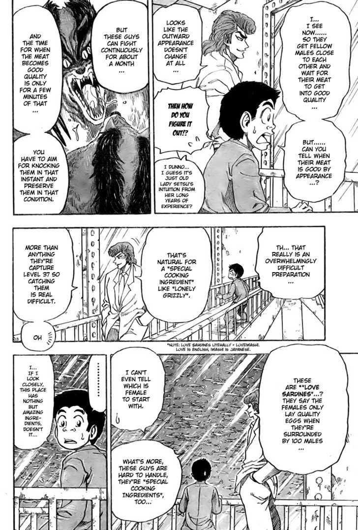 Toriko Chapter 67  Online Free Manga Read Image 9