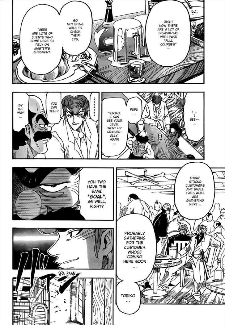 Toriko Chapter 68  Online Free Manga Read Image 13