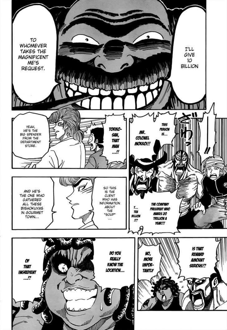 Toriko Chapter 68  Online Free Manga Read Image 15
