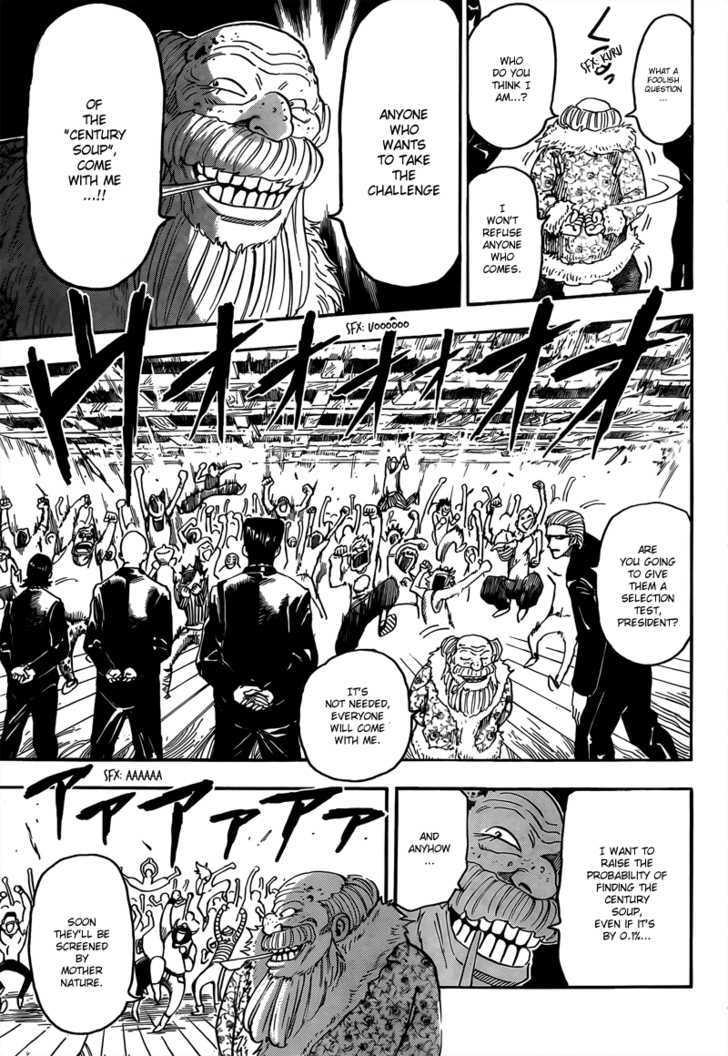 Toriko Chapter 68  Online Free Manga Read Image 16