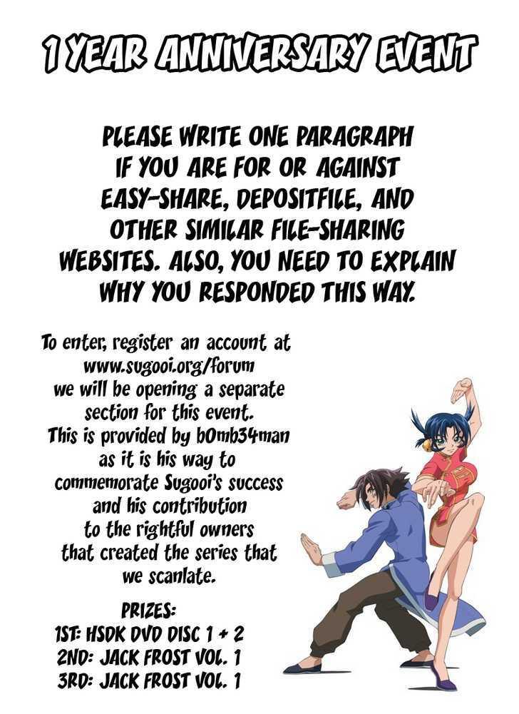 Toriko Chapter 68  Online Free Manga Read Image 2
