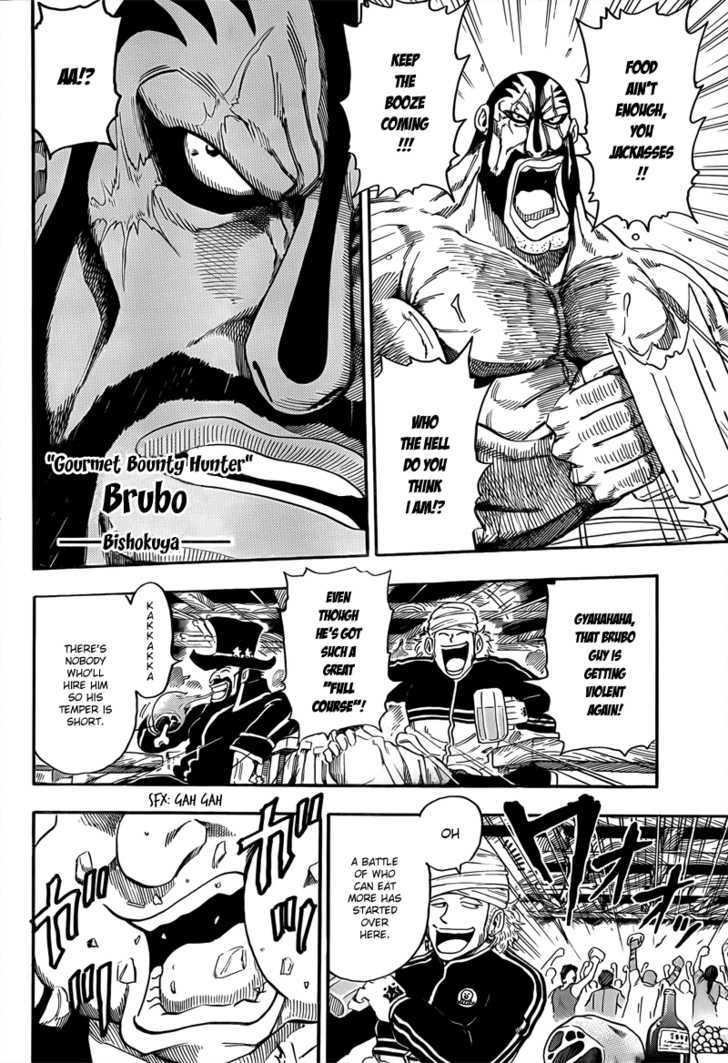 Toriko Chapter 68  Online Free Manga Read Image 4