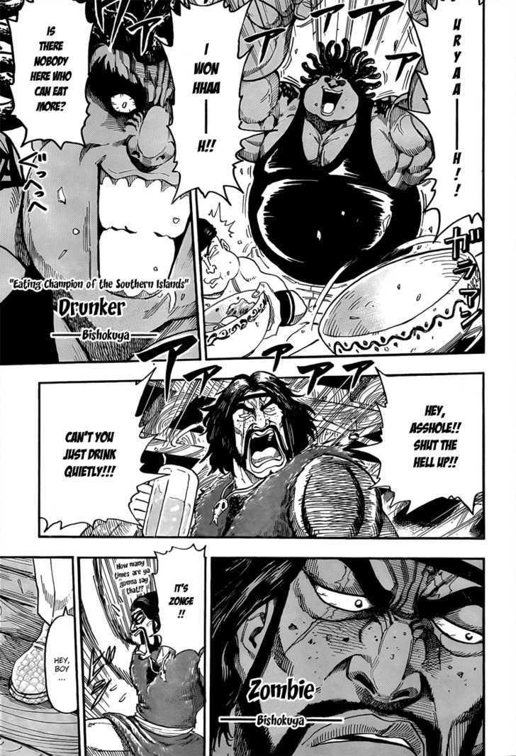 Toriko Chapter 68  Online Free Manga Read Image 5