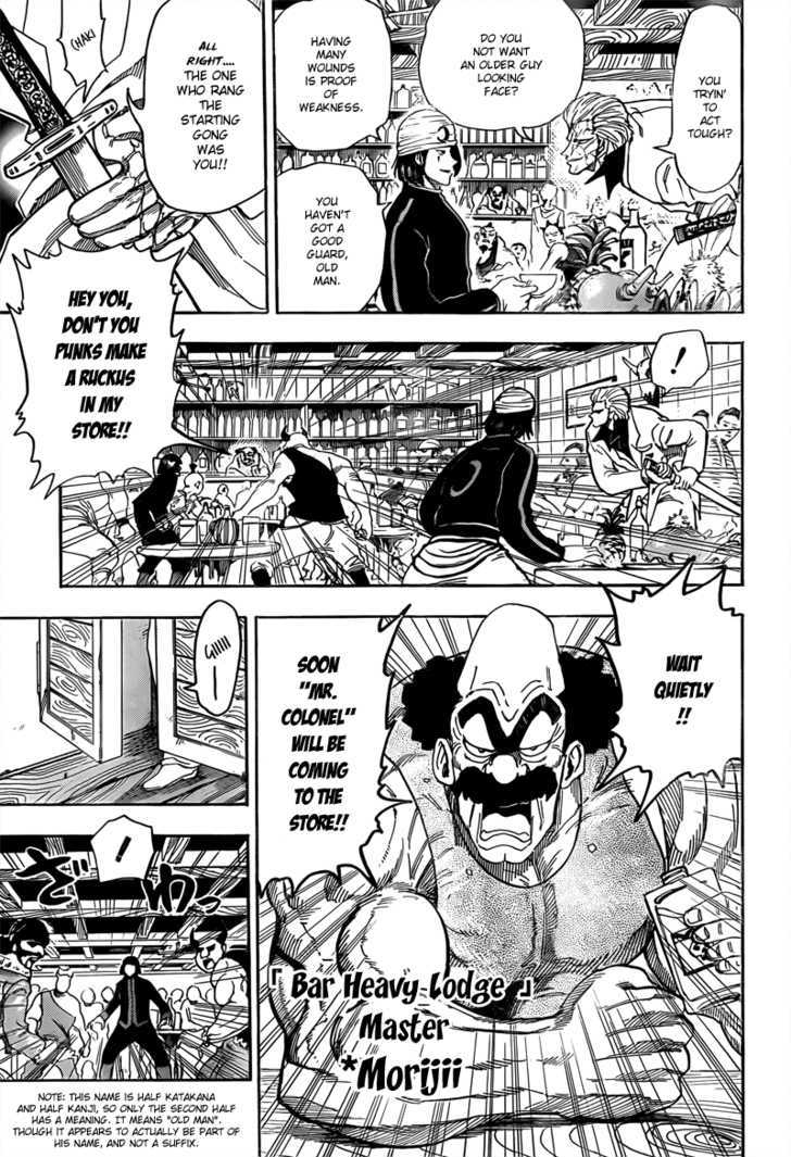 Toriko Chapter 68  Online Free Manga Read Image 7