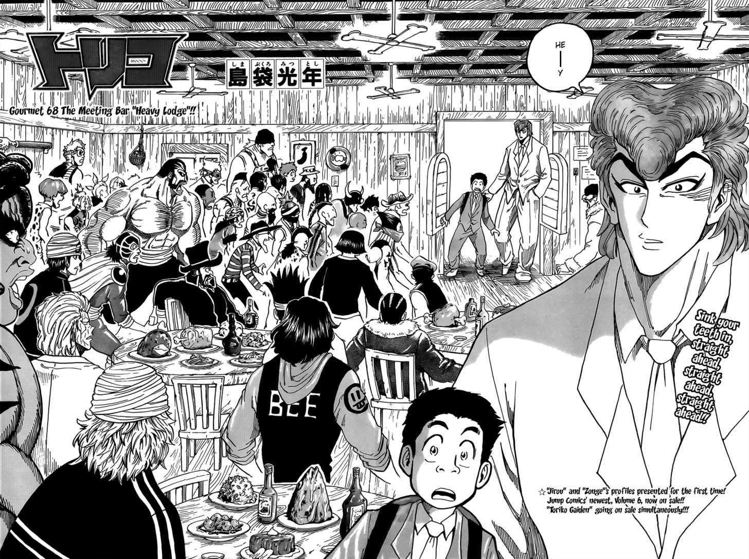 Toriko Chapter 68  Online Free Manga Read Image 8