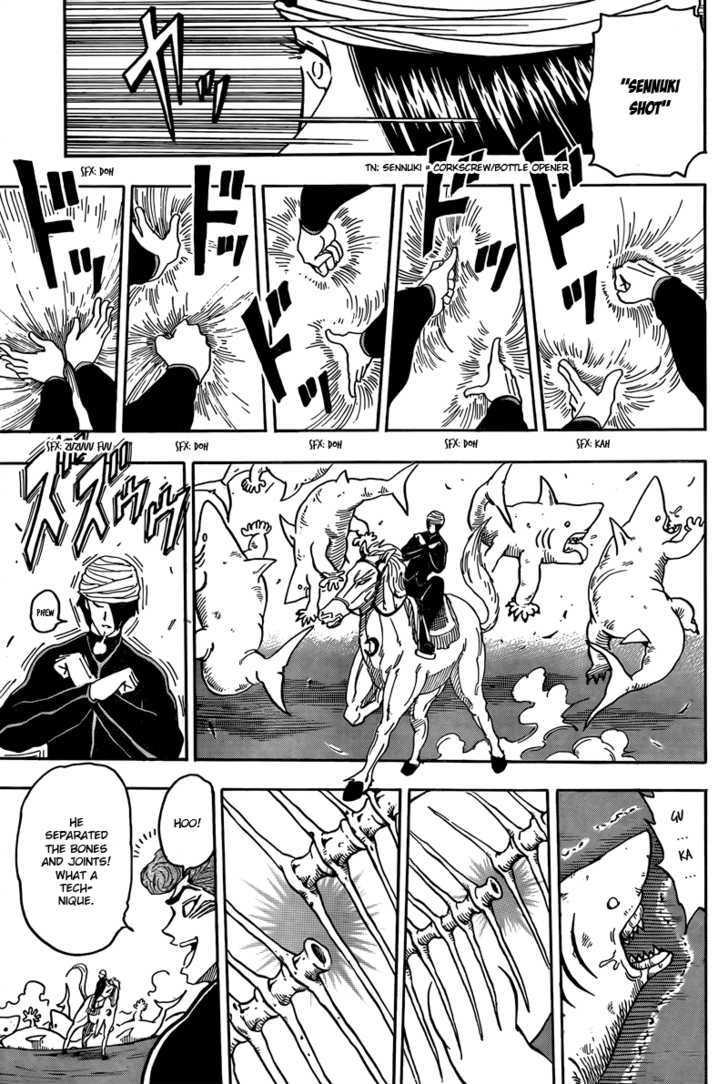Toriko Chapter 69  Online Free Manga Read Image 17