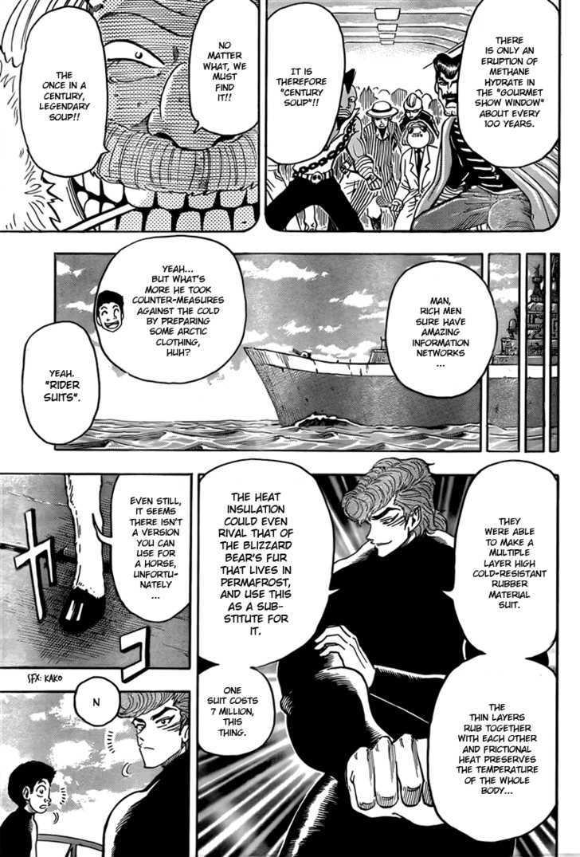 Toriko Chapter 69  Online Free Manga Read Image 7