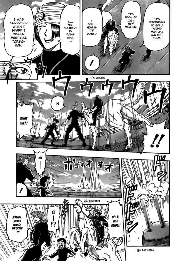 Toriko Chapter 69  Online Free Manga Read Image 9
