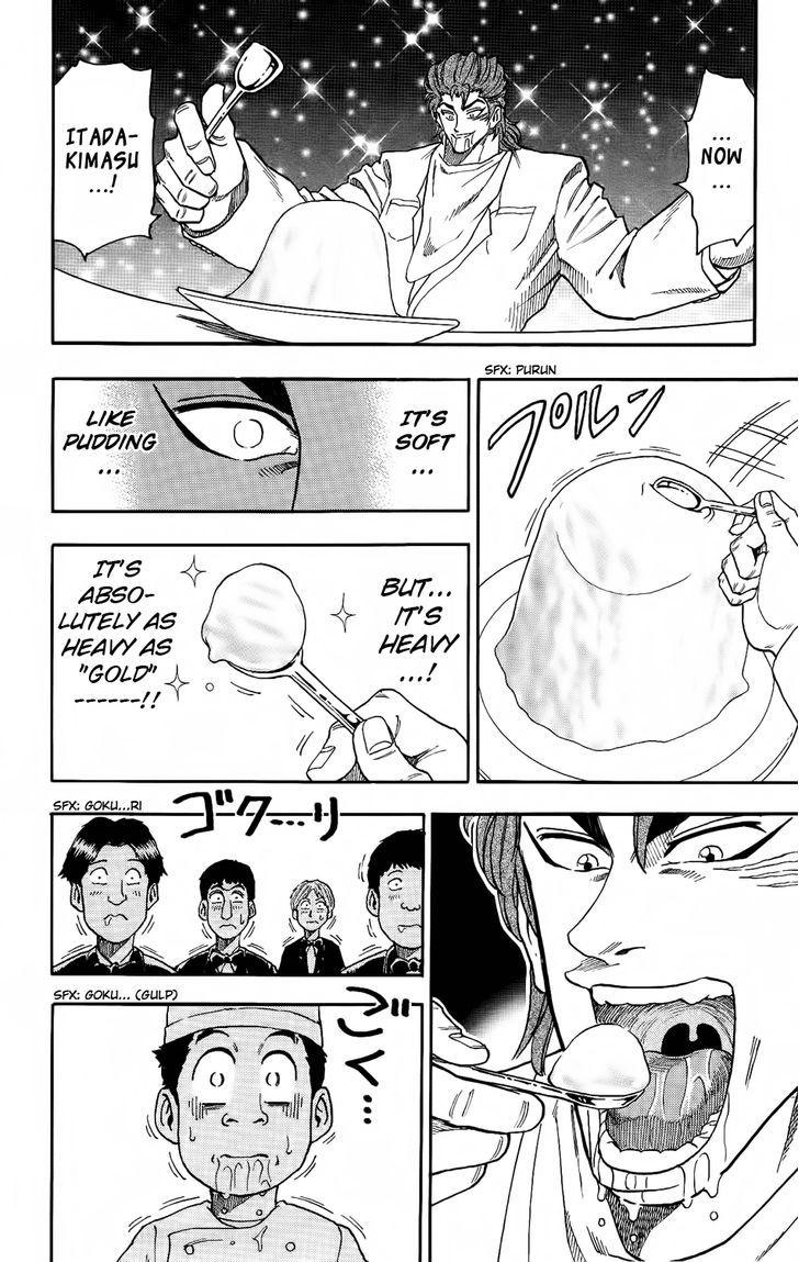 Toriko Chapter 7  Online Free Manga Read Image 12