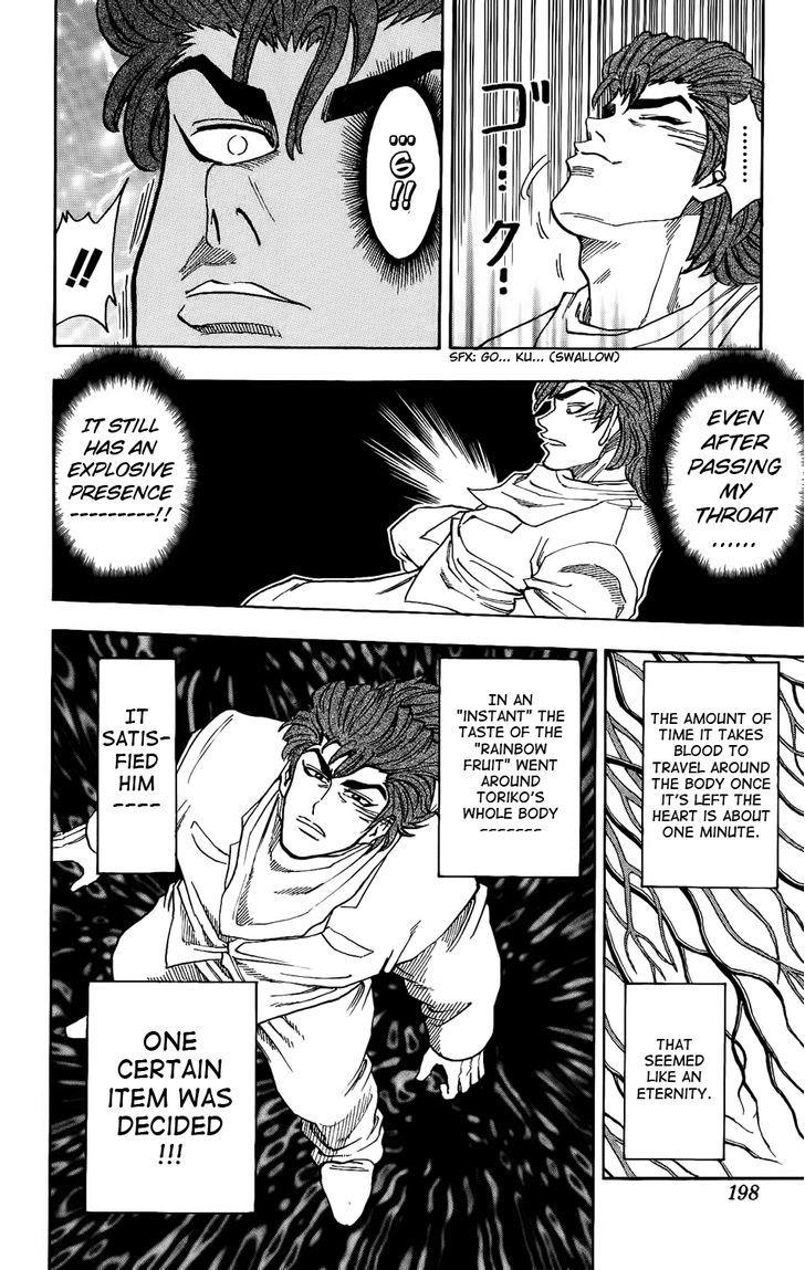 Toriko Chapter 7  Online Free Manga Read Image 14