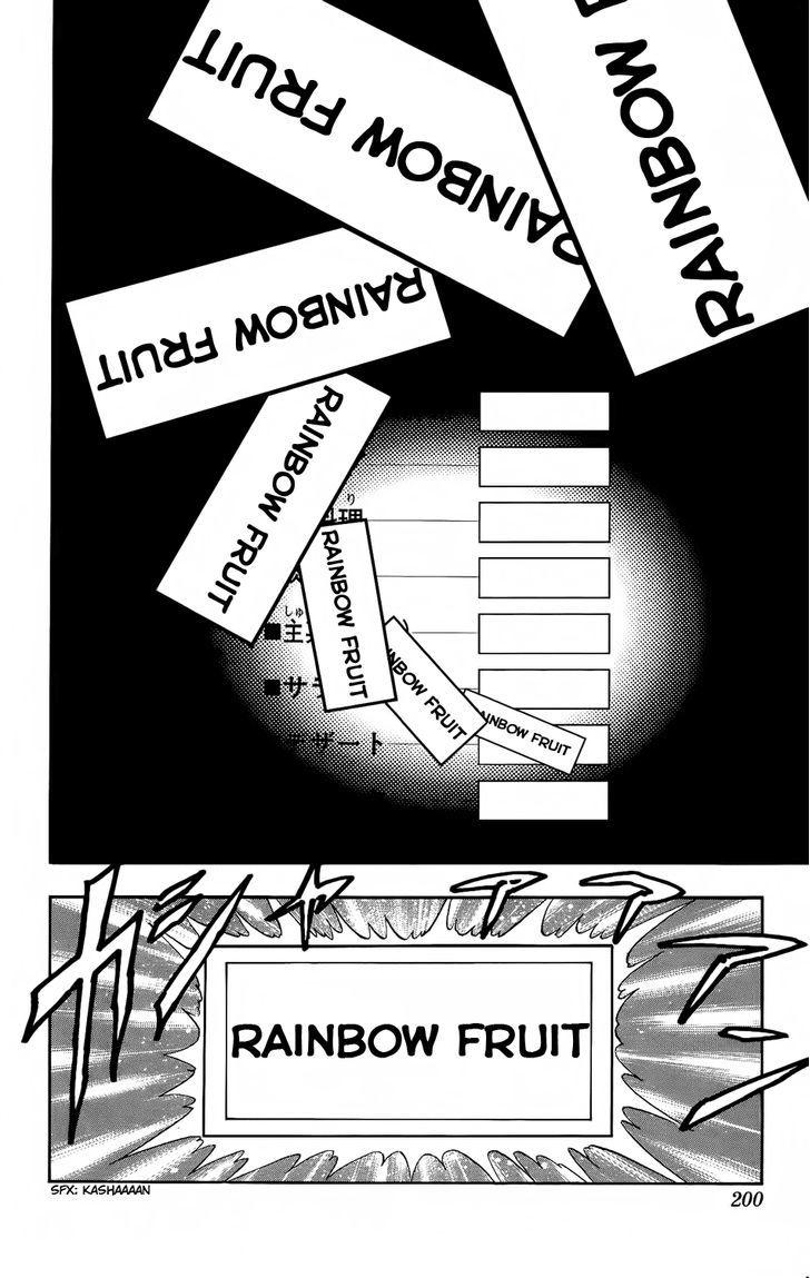 Toriko Chapter 7  Online Free Manga Read Image 16