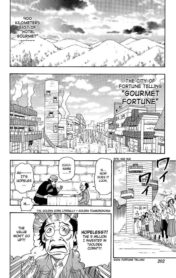 Toriko Chapter 7  Online Free Manga Read Image 18