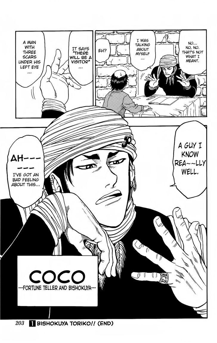Toriko Chapter 7  Online Free Manga Read Image 19