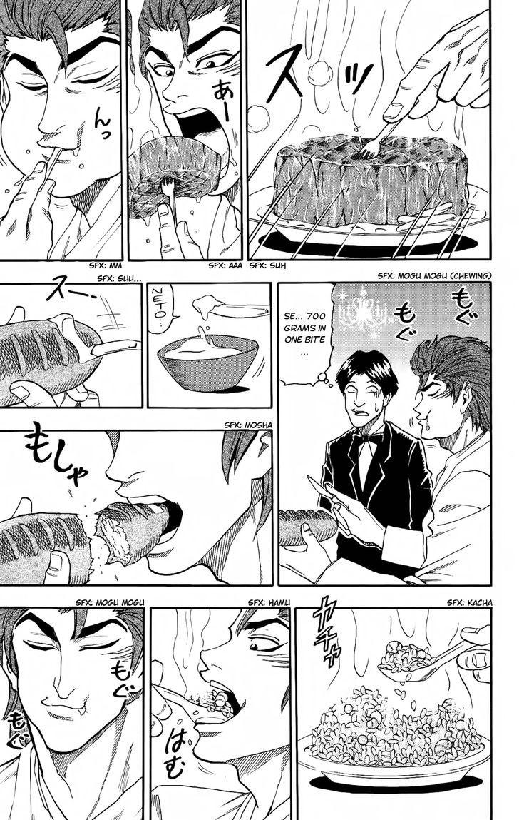 Toriko Chapter 7  Online Free Manga Read Image 5