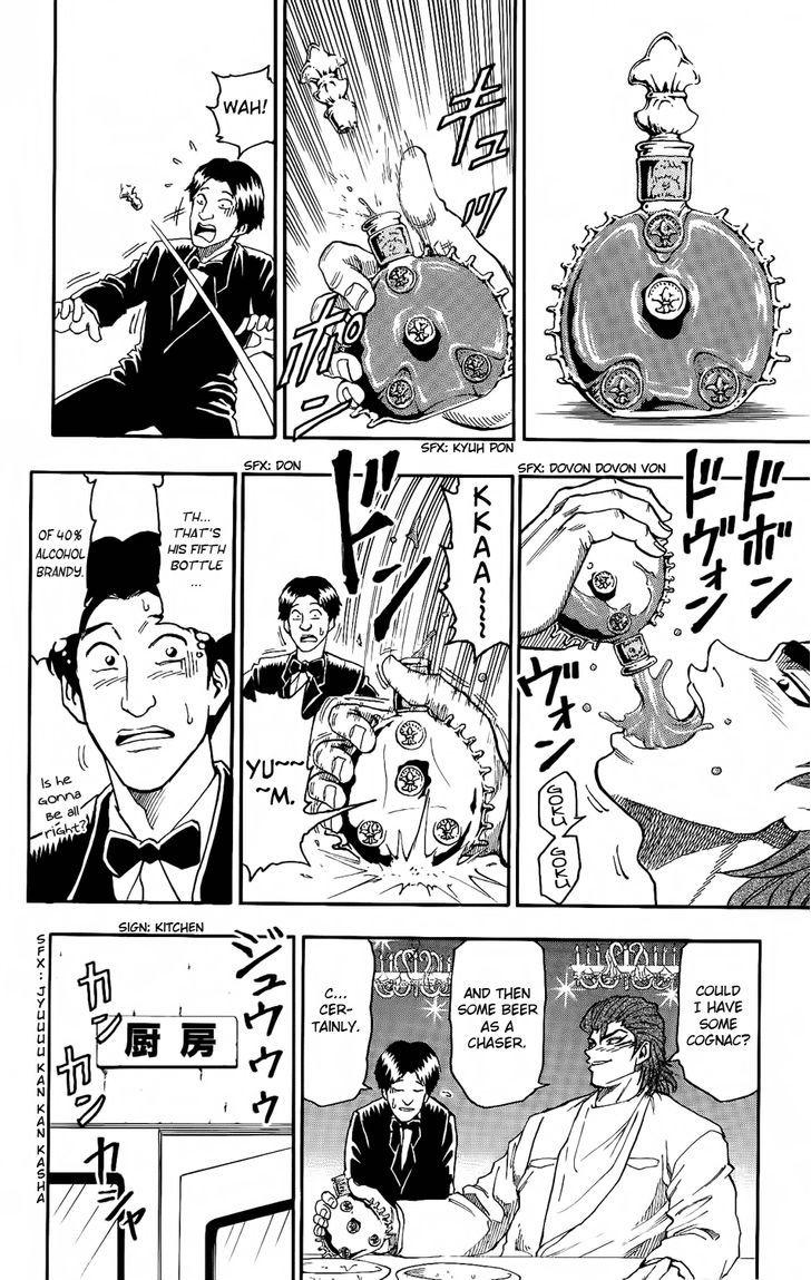 Toriko Chapter 7  Online Free Manga Read Image 6
