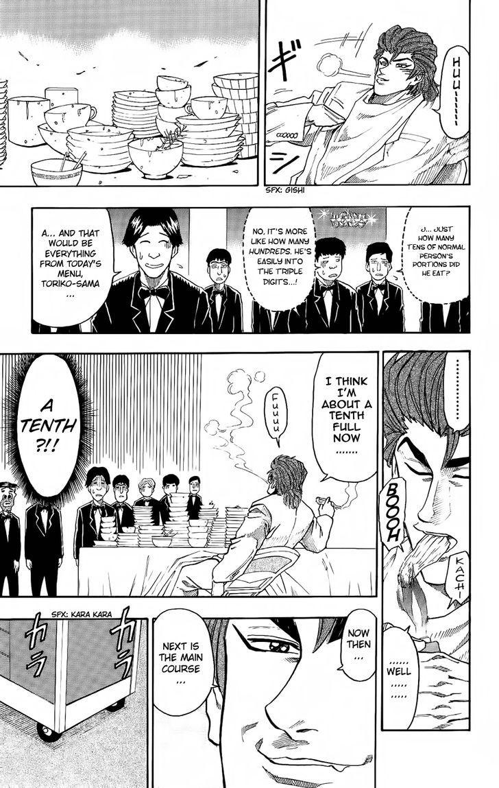 Toriko Chapter 7  Online Free Manga Read Image 9