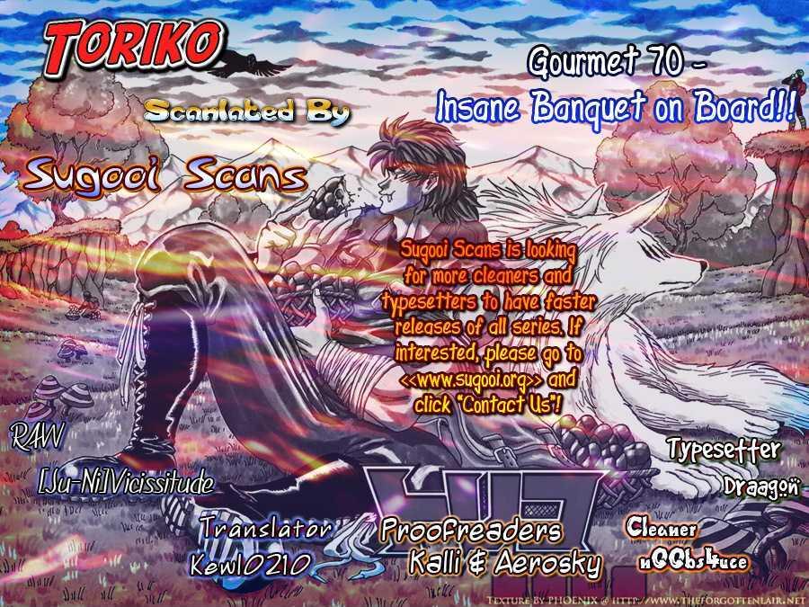 Toriko Chapter 70  Online Free Manga Read Image 1