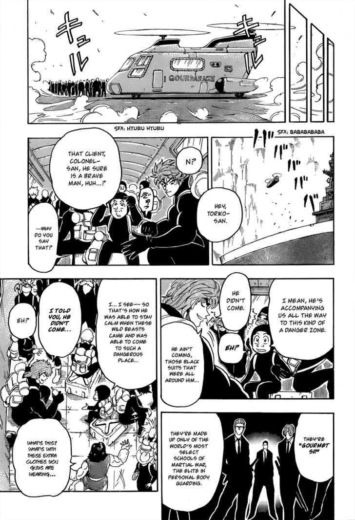 Toriko Chapter 70  Online Free Manga Read Image 12