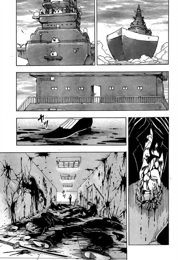 Toriko Chapter 70  Online Free Manga Read Image 14