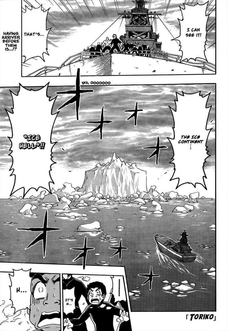 Toriko Chapter 70  Online Free Manga Read Image 2