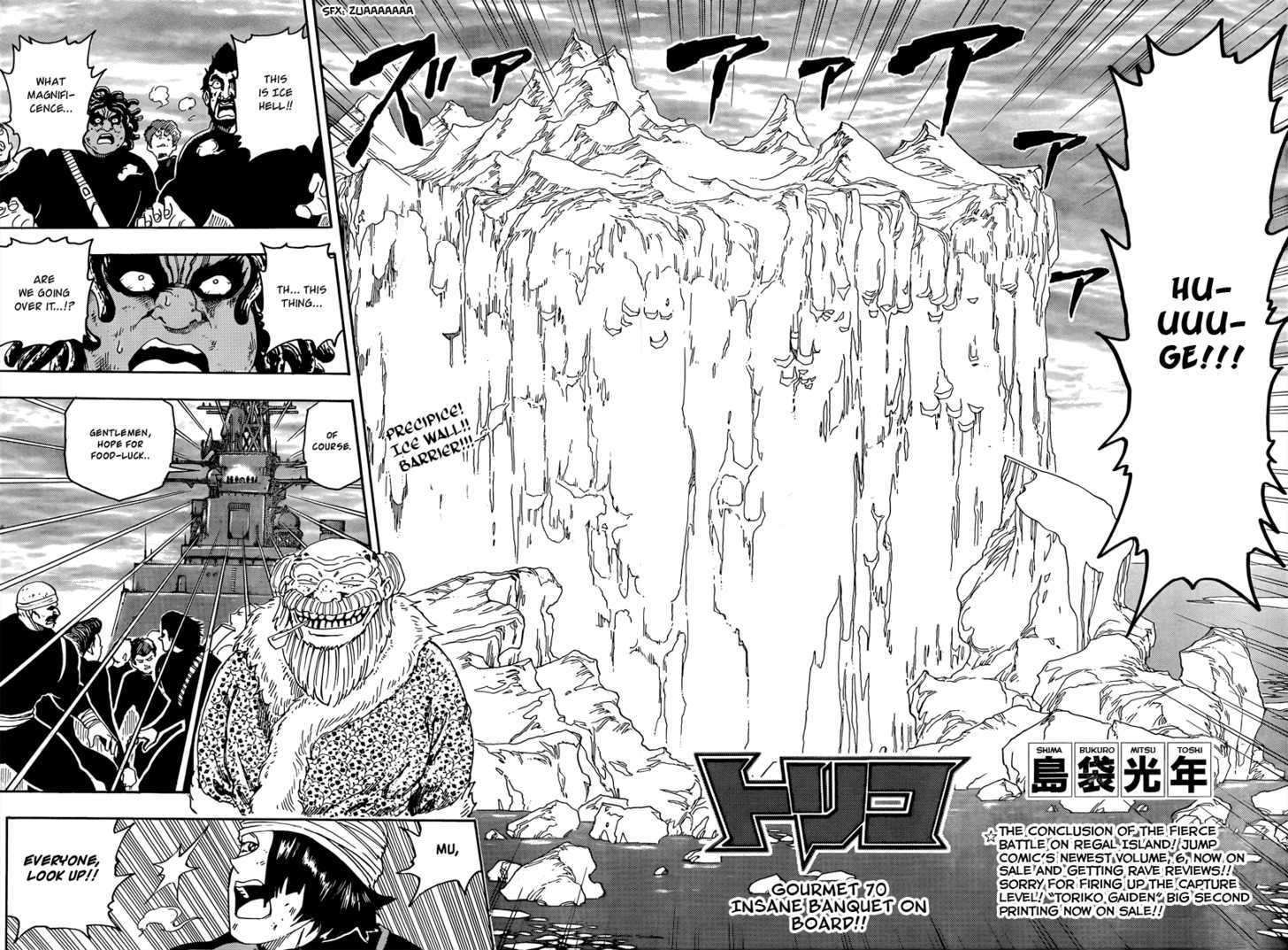 Toriko Chapter 70  Online Free Manga Read Image 3