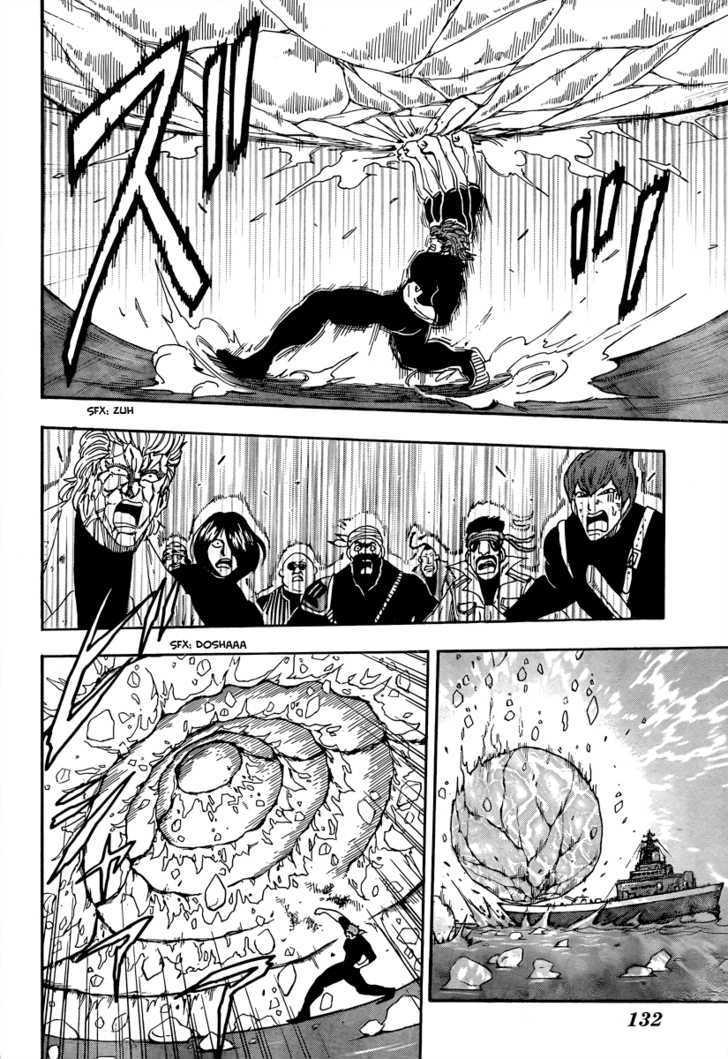 Toriko Chapter 70  Online Free Manga Read Image 9
