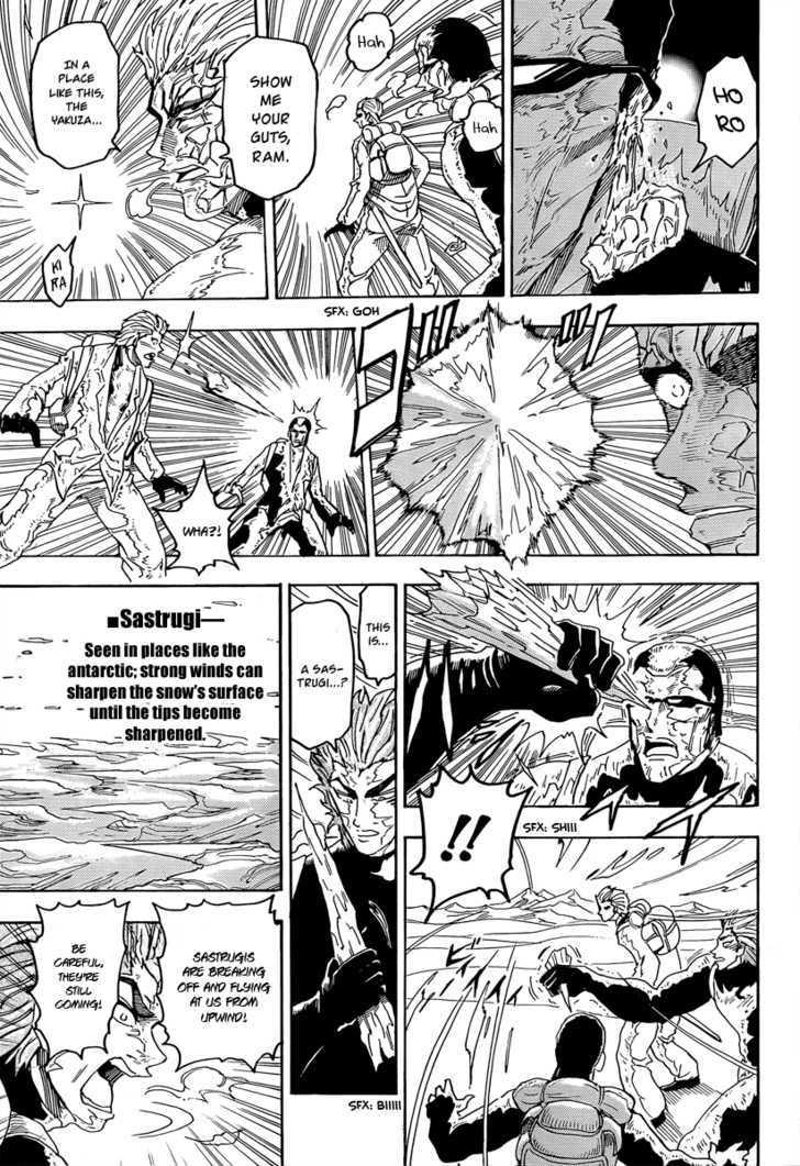 Toriko Chapter 71  Online Free Manga Read Image 12